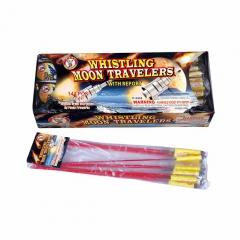 Whistling Moon Travellers<m met-id=416 met-table=product met-field=title></m>