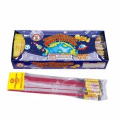 Triple Whistling Moon Travellers<m met-id=417 met-table=product met-field=title></m>